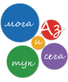 az-moga